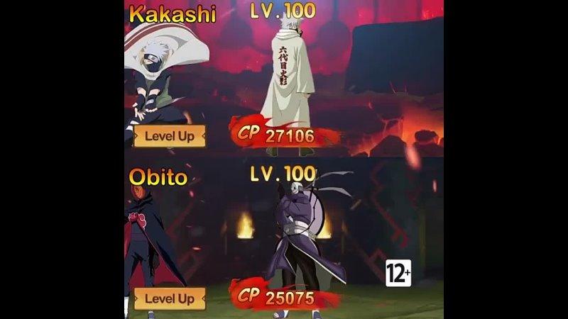 LV UP Ninja World Go