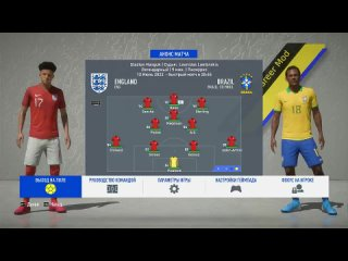 ЧМ 2022. полуфинал. Англия - Бразилия(серия пенальти)