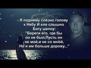 Памяти любимого мужа Андрея