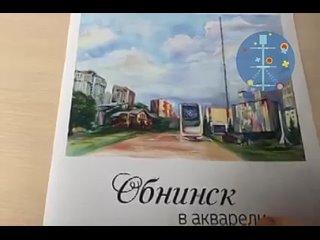 Вышка kullanıcısından video
