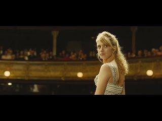 """Концерт"" (2009); трейлер"