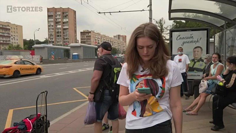 «Оруэллу и не снилось». Москвичи против штрафов за болезнь