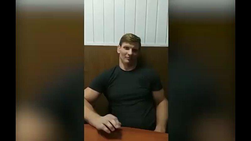 В Белоруссии показали видео с бойцом ММА Кудиным которого Россия выдала властям Белоруссии