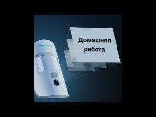 Видео от Для опыта - Доставка цветов в СПб