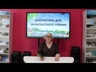 Видео от Центральнаи-Городскаи Библиотеки