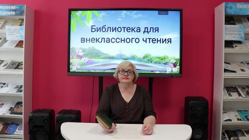 Видео от Центральнаи Городскаи Библиотеки