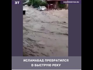 Video by Газета Знамя Труда