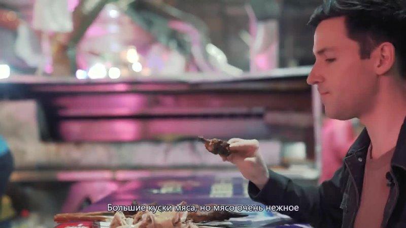 Вкусные деликатесы Синьцзяна на ночном рынке в Хотане