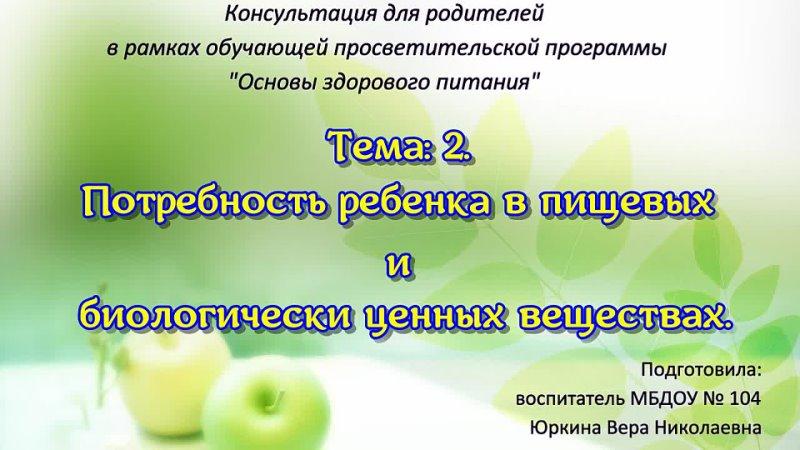 Видео от Детский сад № 104 г Курска