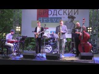 квинтет Евгения Побожего - Бродский DRIVE, Online Jazz Festival, концерт (, Санкт-Петербург, Музей Анны Ахматовой) HD