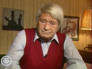 16. «Кинопанорама», 1988 год. Нагибин