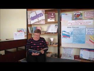 Катайская детская библиотека kullanıcısından video