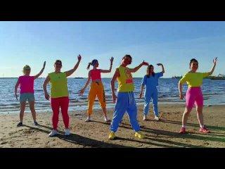 Летнее видео группы Zumba Fitness Марии Сгибневой Choreo ZIN TM BASICS