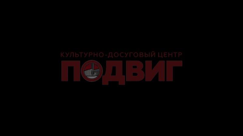 Бесплатный показ фильма Адмиралъ 25 07 2021 в 17 00