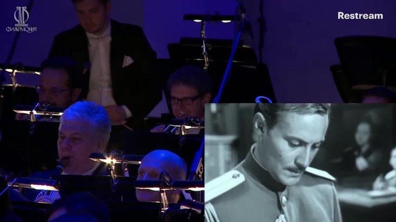 Адъютант его превосходительства музыка из кинофильма Академический симфонический оркестр