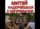 Svaty__top_20210608_4.mp4