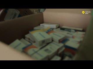 """Видео от Фонд помощи """"География Добра"""""""
