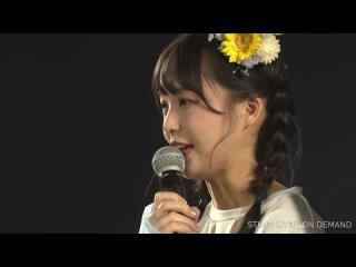 STU48 Kagai Katsudou Kouen (День рождения Фукуды Акари  14:00)