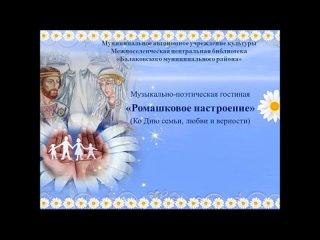 Vídeo de Tsentralnaya Biblioteka