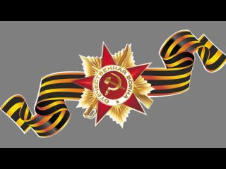 Военно-исторический маршрут «Нам сорок первый не забыть»_Кисловка