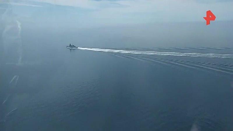 Видео слежения самолета и беспилотника РФ за британским эсминцем