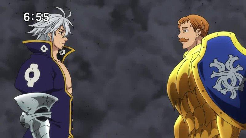 Самая крутая битва в аниме Coolest anime battle 7 семь смертных грехов
