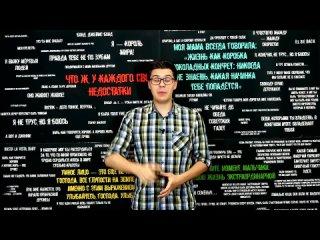 Кино Огонь ВСЕ ФИЛЬМЫ ДЖЕЙМСА КЭМЕРОНА: ОТ ХУДШЕГО К ЛУЧШЕМУ