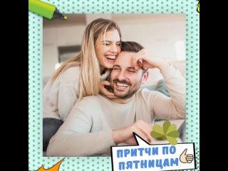 Обучение и развитие детей - г. Ростов-на-Дону