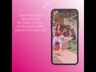 "Видео от Женский фитнес-клуб ""Ufit""   Калининград"