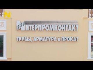 Видео от Интерпромконтакта Металобазы