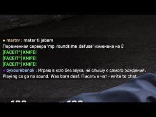 [Dmitriy Landstop] НИКОГДА НЕ СДАВАЙСЯ #5 (CS:GO)