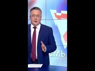 СВОБОДНЫЕ НОВОСТИ АЗНАКАЕВО kullanıcısından video