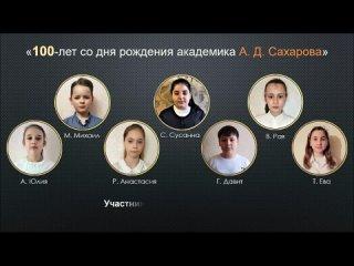 Video by Центральная библиотека Новгородского района