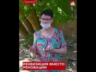 Сюжет Жезказган рус