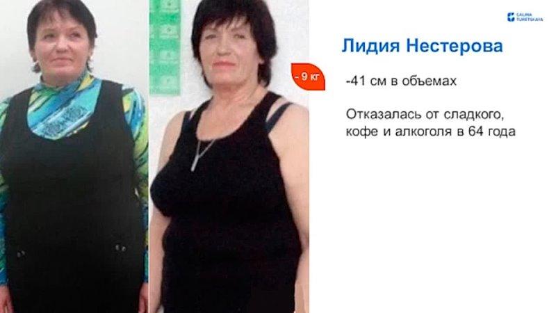 Видеоотзыв Лидия Нестерова