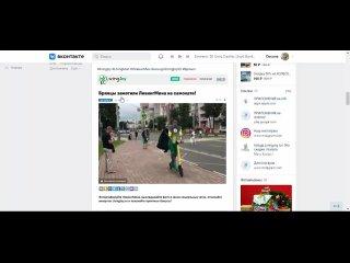 Video by  I Скидки в Брянске