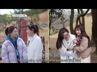 Running Girls (2020) Episode 3 english sub (Chungha, Chuu LOONA, Hani EXID, Sunmi, dan YooA OH MY GIRL)
