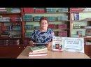 Создатель первой русской комедии к 275-летию со дня рождения русского драматурга Д. И. Фонвизина.