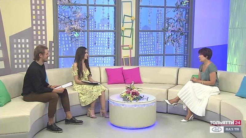 ТВ Тольятти 24