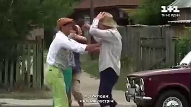 Видео от Новинач