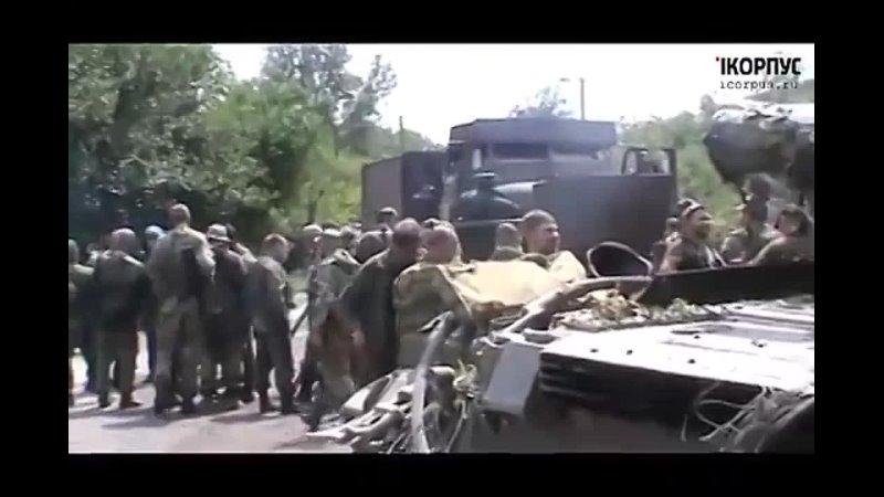 Новороссия Ополчение перешло в наступление бой в Кожевне 22 23 июля 2014 г