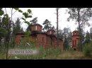 Видео от Бориса Шуйского
