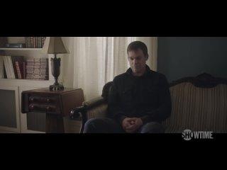 Декстер / Dexter Трейлер 9-го сезона.