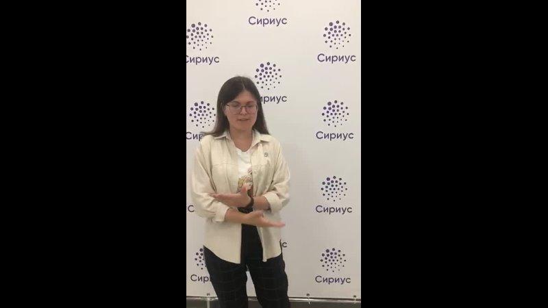 Видео от Фонд Золотое сечение