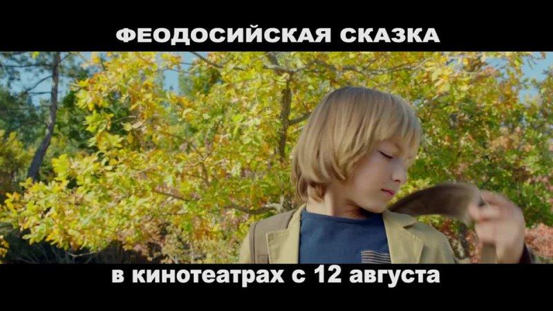 Видео от Кинозал ДК г Жуковский
