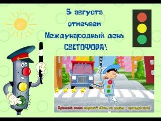 Видео от Библиотеки-Детскаи Торопецкой