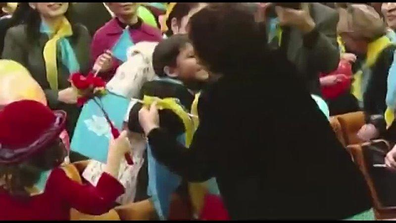 Видео от Баян Жантели