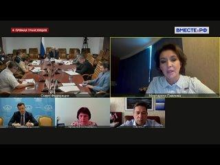 Заседание Временной комиссии СФ по защите госсуверенитета.mp4