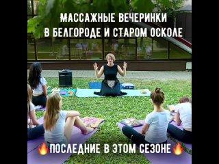 Здоровая спина и суставы в Белгороде kullanıcısından video