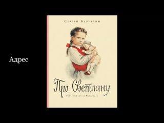 Трубчевская детская библиотека kullanıcısından video